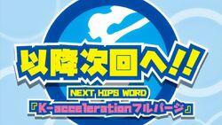 NEXT HIPS WORD EP8.jpg