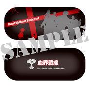 DVD-BD 1 Amiami 1