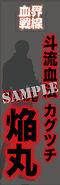 DVD-BD 3 Tower