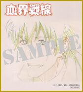 DVD-BD Animate Pre-Order