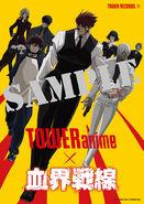 DVD-BD 1 Tower