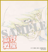 DVD-BD Tsutaya Pre-Order