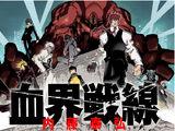 Blood Blockade Battlefront - Kekkai Sensen Wiki