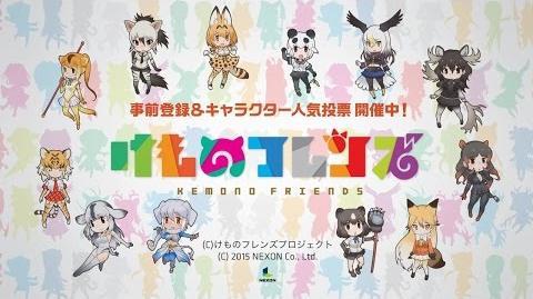 新感覚!?動物園RPG『けものフレンズ』キャラクター人気投票動画