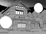 Kanoko Villa