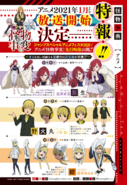 Inari, Nobimaru, and Kon Character Design Announcement