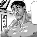 Ao Kenji.png