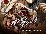 Kengan Ashura (anime)