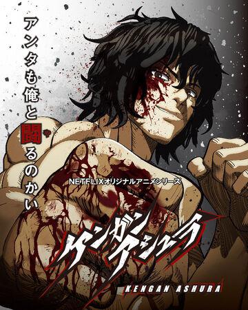 Kengan Ashura Anime Kenganverse Wiki Fandom