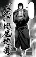 'Nitoku', Tokuno'o Tokumichi
