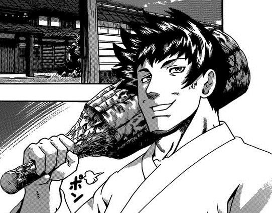Kai Midō
