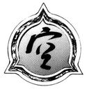 Sho's Emblem