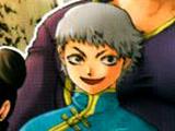 Kaku Shin Ten