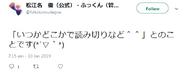Kenichi-status