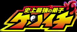 Kenichi Logo 2.png