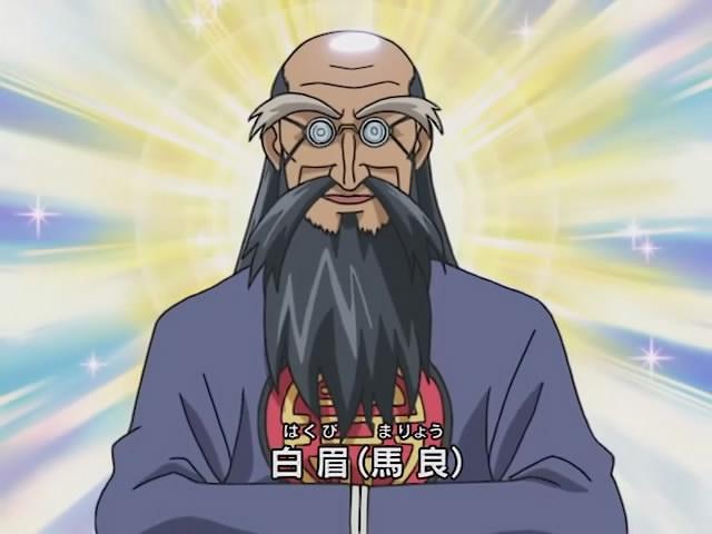Ryō Ma