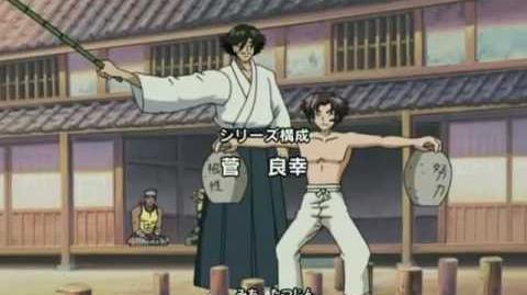 History's Strongest Disciple Kenichi Opening