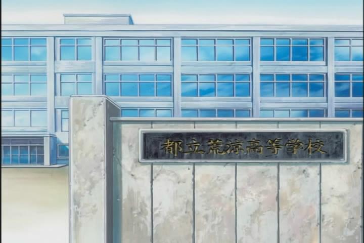 Kōryō High School