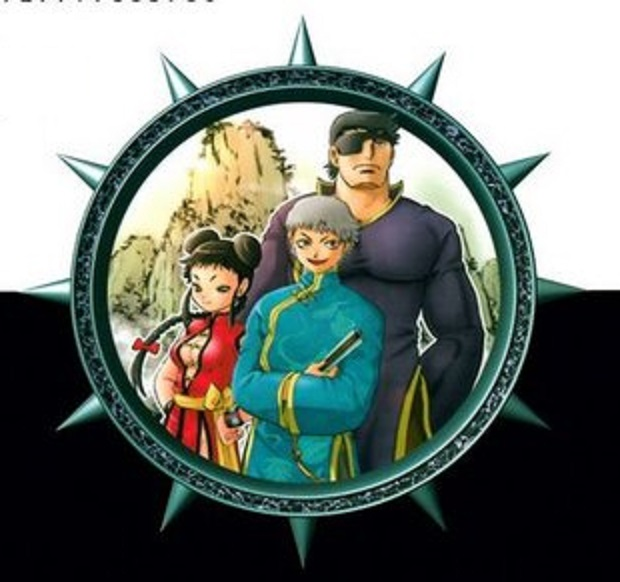 Three Headed Dragon Team
