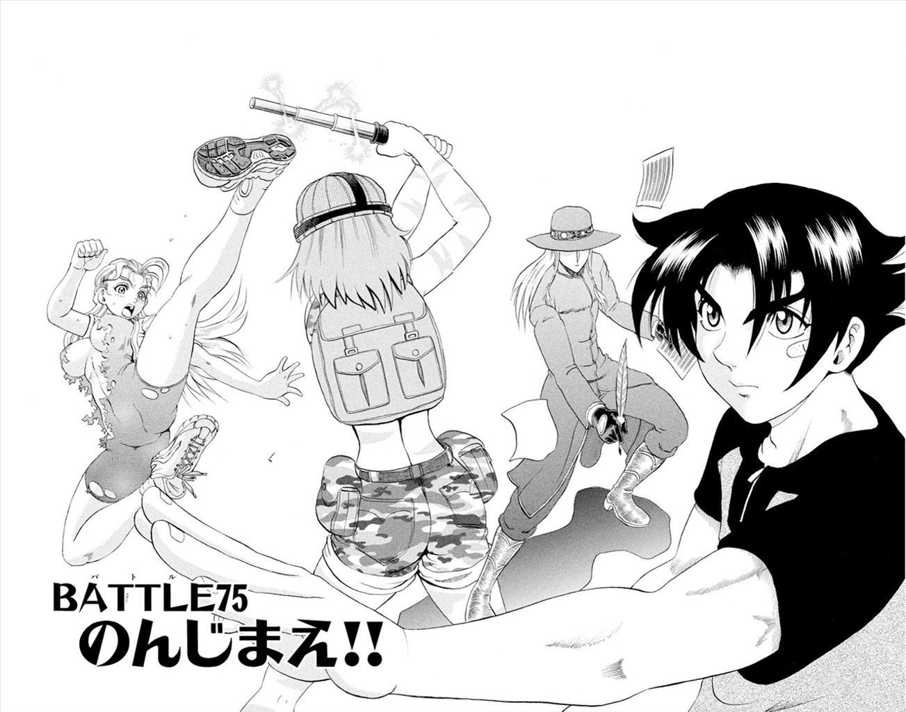 Battle 75