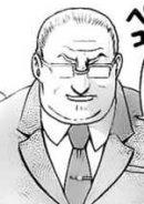 Inspector Honmaki