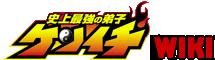 History's Strongest Disciple Kenichi Wiki