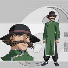 Kensei-Ma-kenichi-the-mightiest-disciple-11308031-338-300.jpg
