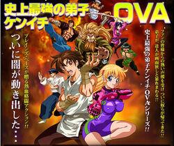 Portada OVA 1.jpg