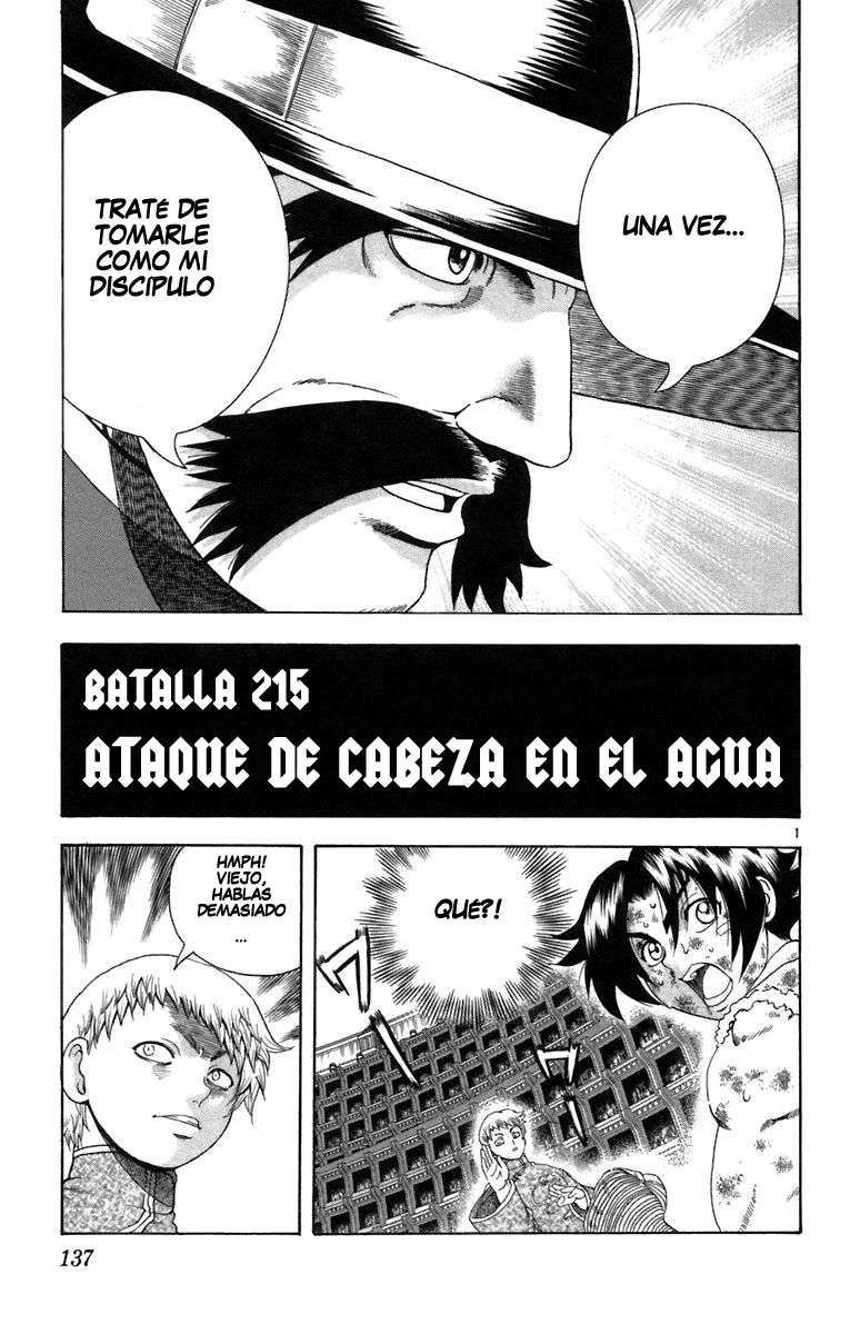 Batalla 215