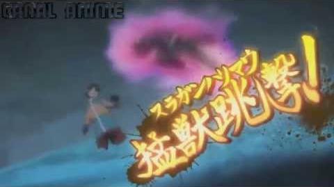Kenichi Trailer OVA 10 y 11 Sub-Español