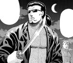 Seitarou Raigou.jpg