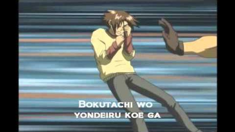 Kenichi_opening_2_full_karaoke
