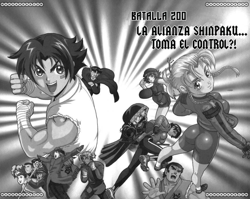 Batalla 200