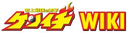 Wiki Kenichi El discipulo mas fuerte