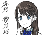 Suzushino Yurie