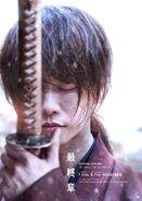 Rurouni Kenshin Final Chapter Poster 01