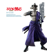 Shishio Makoto (Jump Force)