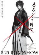 Kenshin live action poster