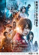 The Final - Beginning Poster