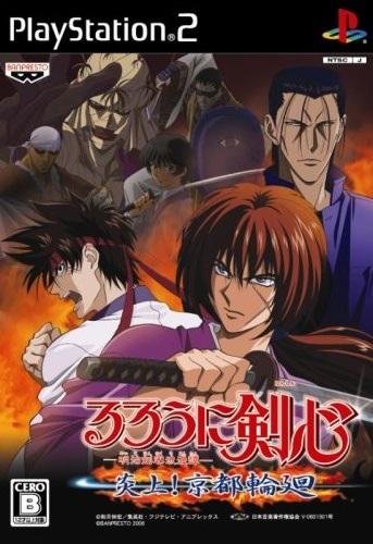 Rurouni Kenshin: Meiji Kenkaku Romantan - Enjō, Kyōto Rinne!