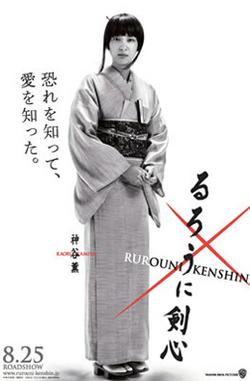 Kaoru poster.png