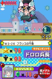 Keroro-dragon-warriors-nintendo-ds-003.jpg