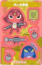 AnokoroKeroroSeason2 No7 (Seal)