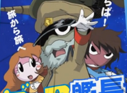 Capn Geroro and the gang