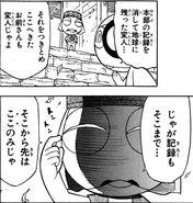 Namumu in the manga