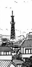 Nishizawa radio tower.png