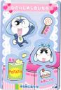 AnokoroKeroroSeason2 No10 (Seal)