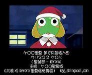 クリスマス・ケロル