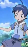 Fuyuki is witnessing the beauty