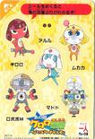 AnokoroKeroroSeason1 No8 (Seal)